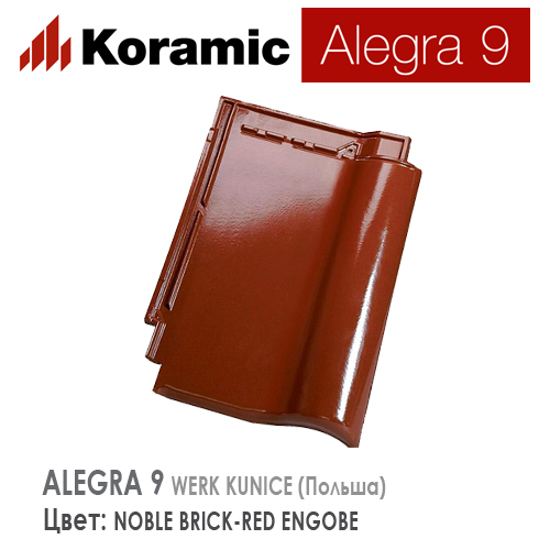 KORAMIC ALEGRA 9 Noble Brick Red