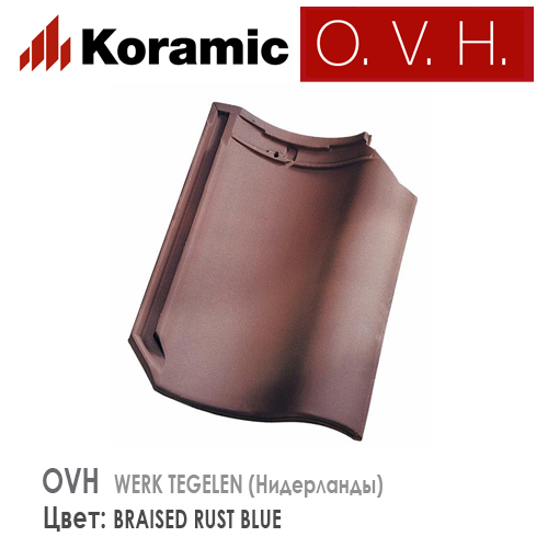 KORAMIC OVH Braised Rust Blue