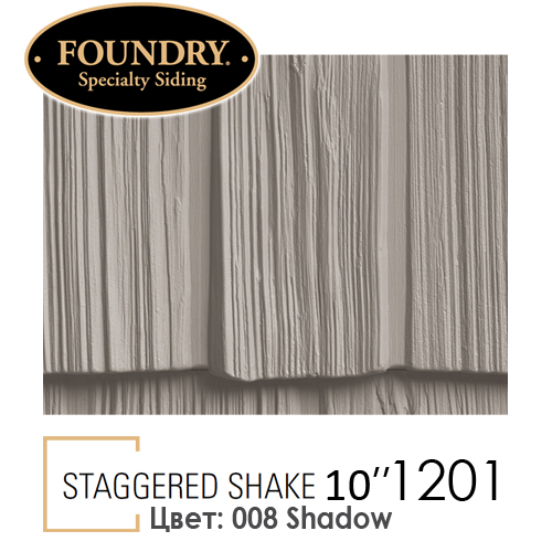 Foundry Straggered Shake 1201 цвет 008 Shadow