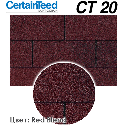 CertainTeed CT 20 цвет Red Blend