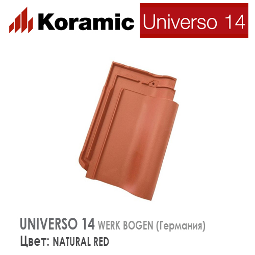 KORAMIC UNIVERSO 14 Natural Red