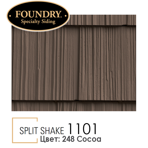 Foundry Split Shake 1101 248 Cocoa