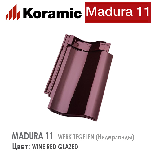 KORAMIC MADURA 11 Wine Red Glazed