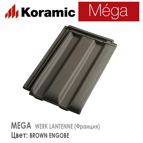 KORAMIC MEGA Brown Engobe