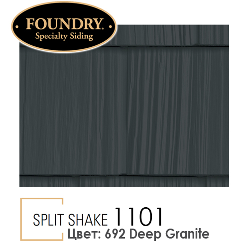 Foundry Split Shake 1101 692 Deep Granite