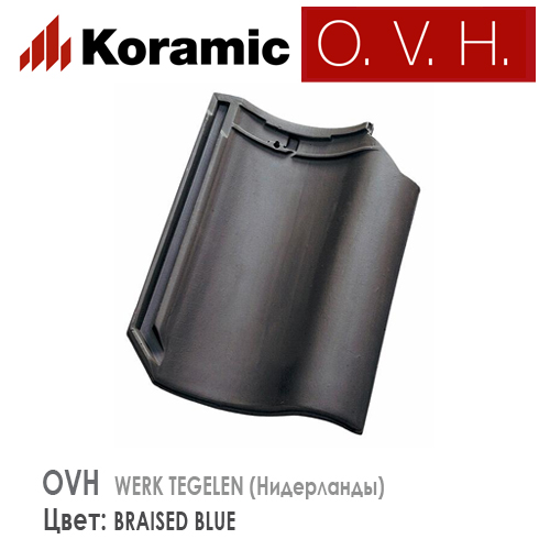 KORAMIC OVH Braised Blue