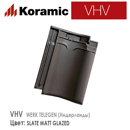 KORAMIC VHV Slate Matt Glazed