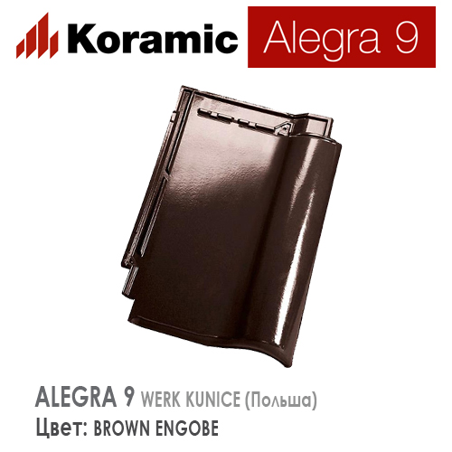 KORAMIC ALEGRA 9 Brown Engobe