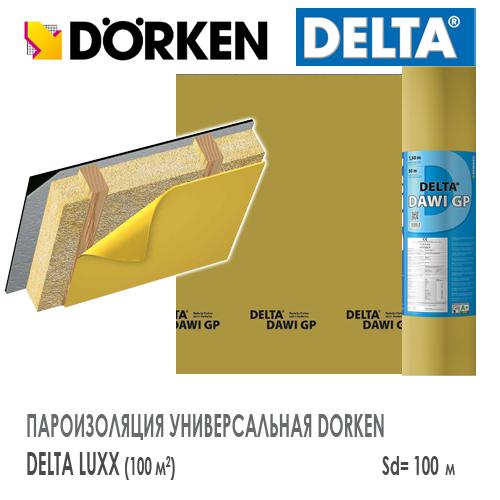 Пароизоляционная пленка Dorken Delta DAWI GP Универсальная пароизоляция Дельта Дави ГП из полиэтилена высокой плотности цена купить Roof-n-Roll.ru