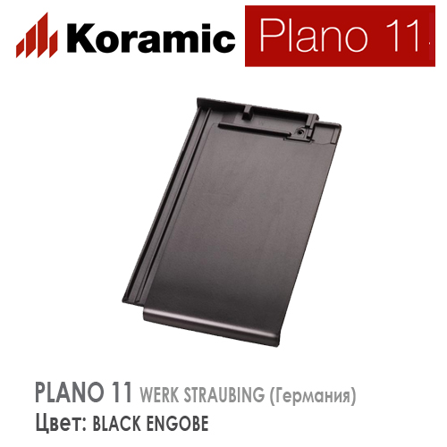 KORAMIC PLANO 11 Black Engobe
