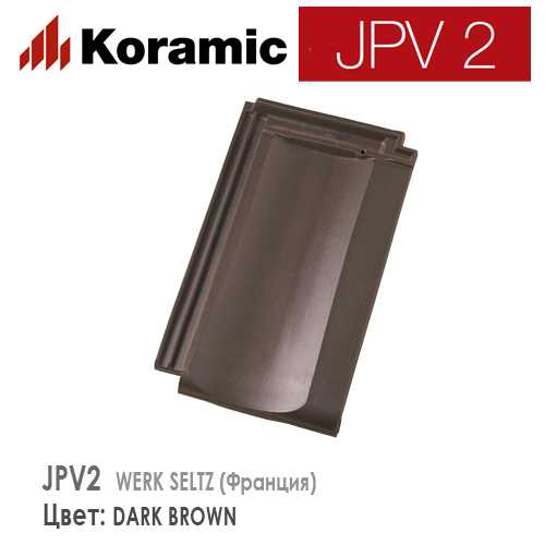 KORAMIC JPV 2 Brown