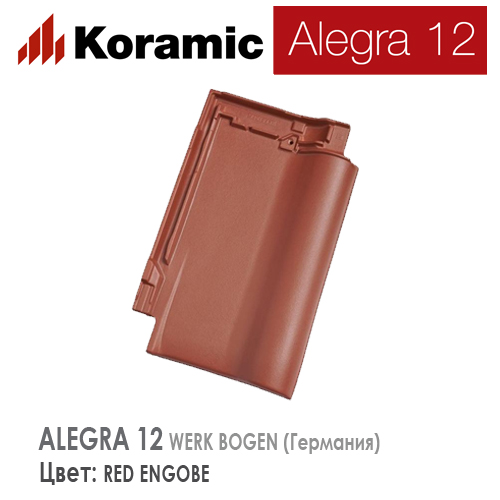 KORAMIC ALEGRA 12 Red Engobe