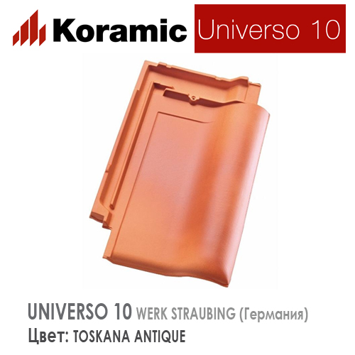 KORAMIC UNIVERSO 10 Toscana Antique