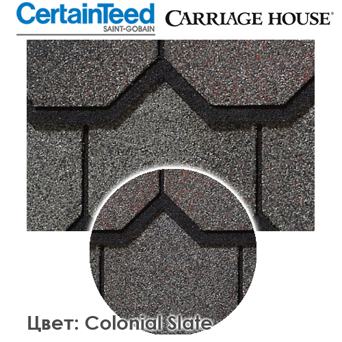 CertainTeed Carriage House цвет Colonial Slate