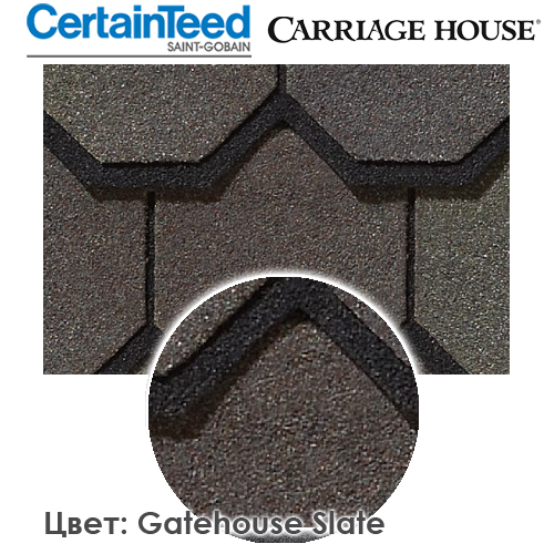 CertainTeed Carriage House цвет Gatehouse Slate