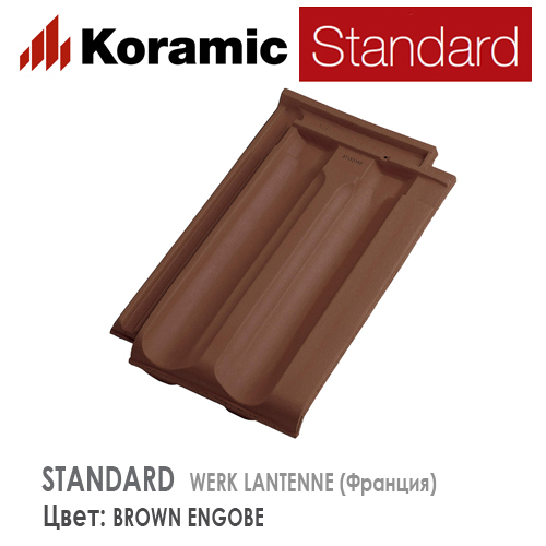 KORAMIC STANDARD Brown Engobe