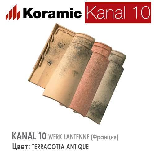 KORAMIC KANAL 10 Terracotta Antique